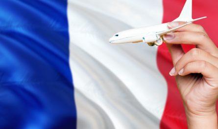 Туры в Париж с перелетом